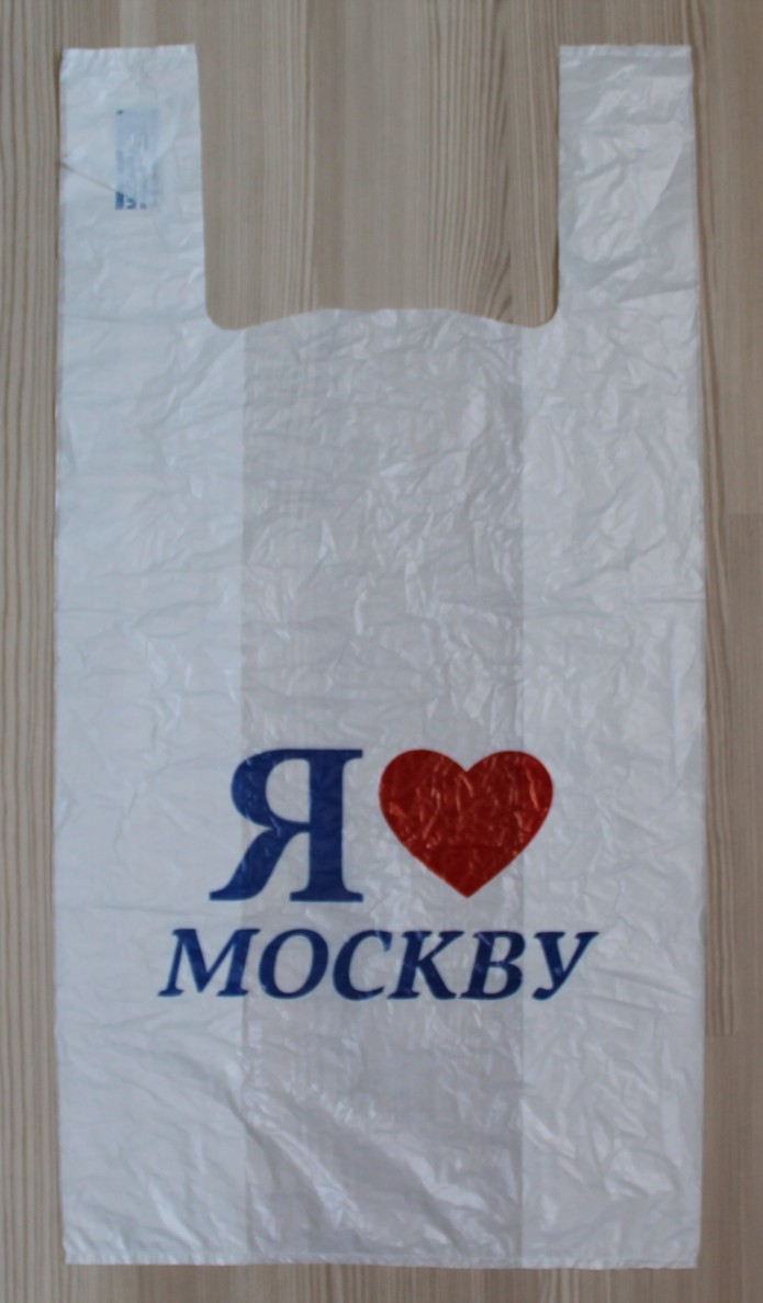 Производство пакетов с логотипом во владимире