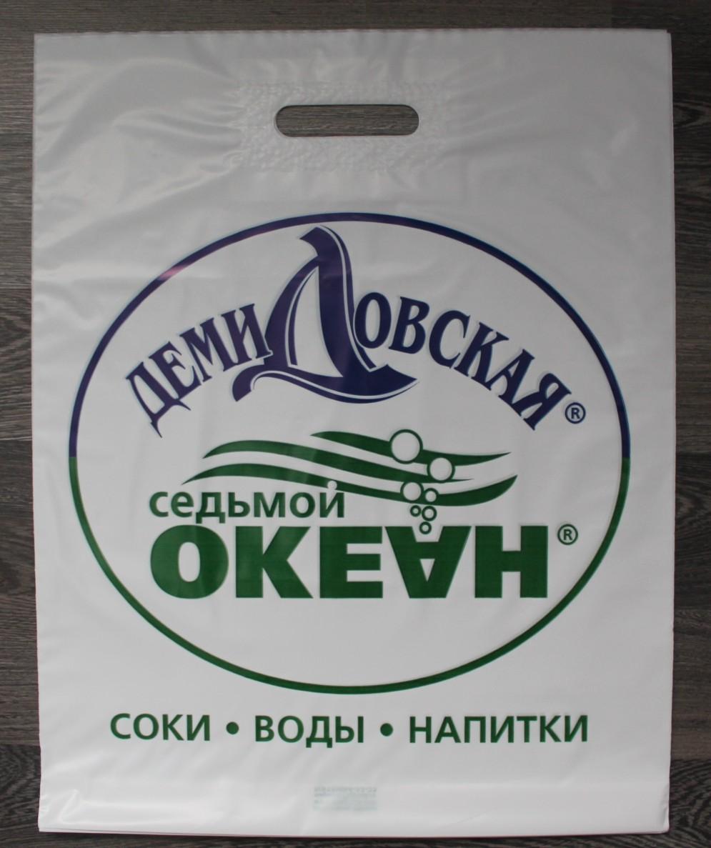 Бумажные упаковки для фаст-фуд
