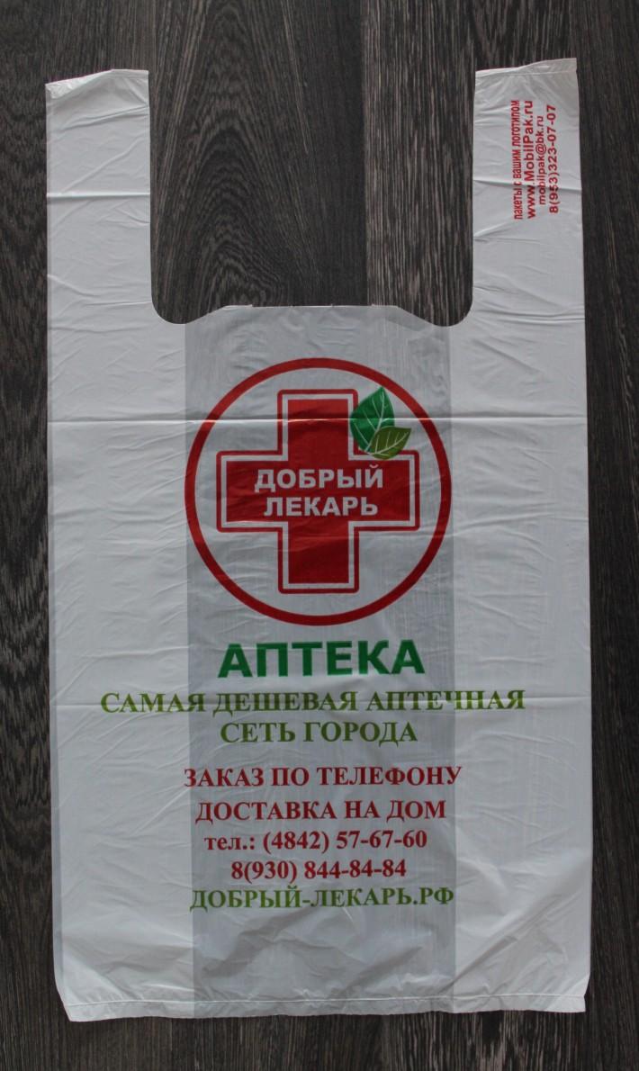Изготовление пакетов с логотипом в волгограде